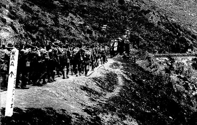 Rimutaka Summit March, World War One
